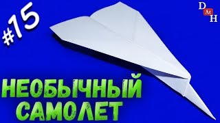 UNUSUAL paper airplane / Paper airplane