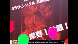 NMB48の岸野里香がに当てたツイートの画像をまとめて動画にしました。 ...
