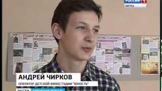 В Кирове прошел кинофестиваль юмористических и анимационных фильмов