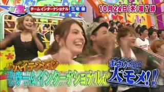 Morning Musume Dancers Sayashi Riho the Lead Dancer Ishida Ayumi th...
