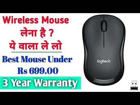 Logitech M221 Silent Wireless Mouse Unboxing & Review | Best  Mouse Under 700