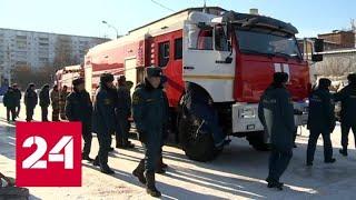Смотреть видео Тушить пожары в Иркутске и области поможет уникальная техника - Россия 24 онлайн