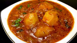 अरबी की मसालेदार रसीली सब्जी|Arbi ki Rasedaar Sabzi | Arbi Masala Curry