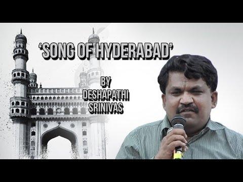 Deshapathi Srinivas