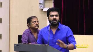I understood my fans support during my bad times of Vaalu - STR