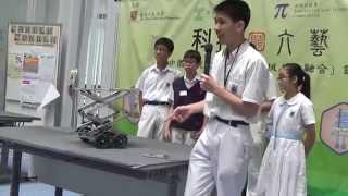「科技顯六藝」創意比賽2015 禮藝三等獎 廖寶珊紀念書院