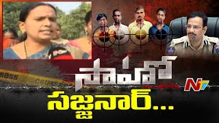 Warangal People Feels Happy Over Accused Encounter In Disha Issue