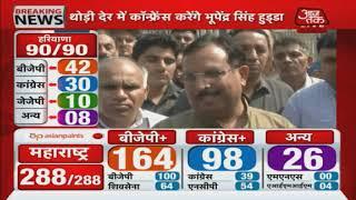 Haryana Results: रूझानों के नतीजों पर क्या बोले Captain Abhimanyu, सुनिए