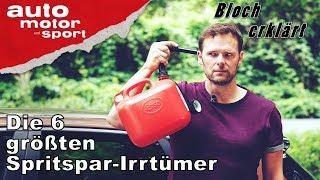 Die 6 größten Spritspar-Irrtümer - Bloch erklärt #18 | auto motor und sport
