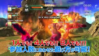 Dragon Ball Z: BATTLE OF Z - Japan Launch Trailer ドラゴンボールZ BATTLE OF Z