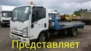 Видео-обзор: Грузовик эвакуатор Isuzu 3957P1 (от «Трак-Платформа»)