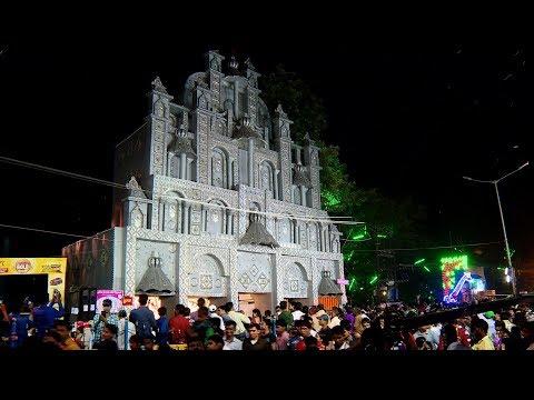 Durga Puja Pandal In Bihar (बिहार में  दुर्गा पूजा पंडाल )