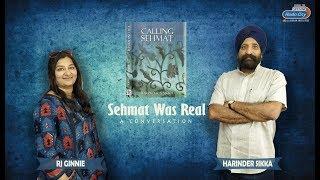 Meet Real Sehmat   Harinder Sikka   RJ Ginnie   Radio City