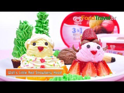 วอลล์หนูน้อยหมวกแดงสตรอเบอร์รี่ Wall's Little Red Strawberry Hood