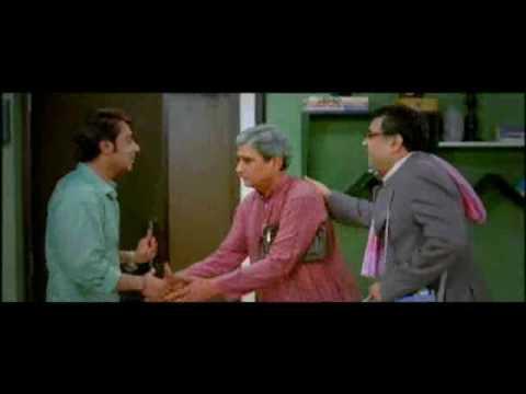 Watch The Atithi Tum Kab Jaoge