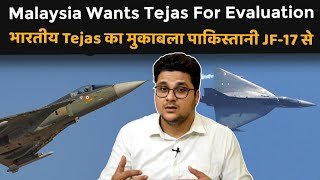 Malaysia Want Tejas Aircraft For Evaluation,India Ready to take over Sittwe Port Myanmar