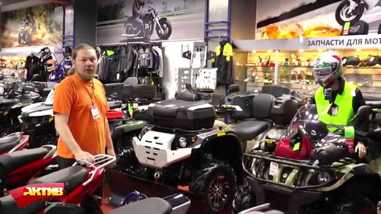 Утилитарный квадроцикл ArmadA ATV 200L - YouTube