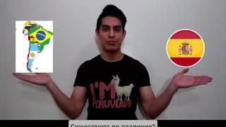 Скачать Испанский алфавит Правильное произношение ESPAÑOL LATINO