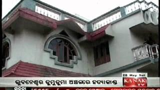 Kanak TV Video: Vigilance raid in Biramitrapur junior MVI's home