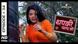 Thapki Pyar Ki - 2nd July 2015 - थपकी प्यार की - Full Episode (HD)