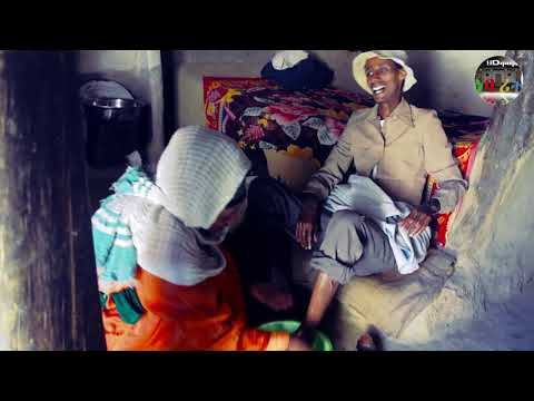 Eritrean Comedy: ጨርሒ ጨን ብ መርሃዊ ተከስተ (ሞኽባዕቲ)  Cherhi Chen by Merhawi Tekeste (Mokbaati)