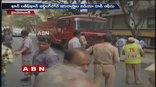 Massive blaze breaks out at Khan Lateef Khan building   Eyewitnesses face to face   ABN Telugu
