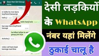 Whatsapp numbers chicks hot WhatsApp Dating