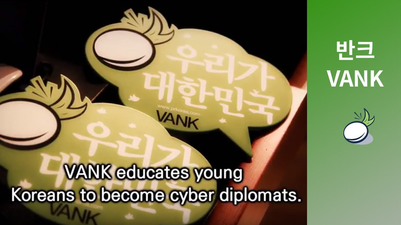 Young Koreans Challenge To Japans Cherry Blossom Diplomacy Youtube
