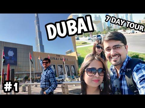 Dubai 7 Day Tour| Dubai Tour In Budget | Dubai Mall Aquarium | Hindi | 2020