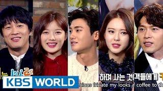 Entertainment Weekly | 연예가중계 - Kim Youjung, Park Hyungsik, Hyunbin [ENG/中文字幕/2016.12.19]