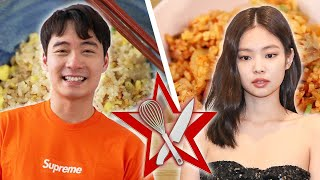 Which Celebrity Makes The Best Fried Rice? • Celebrity Recipe Royale