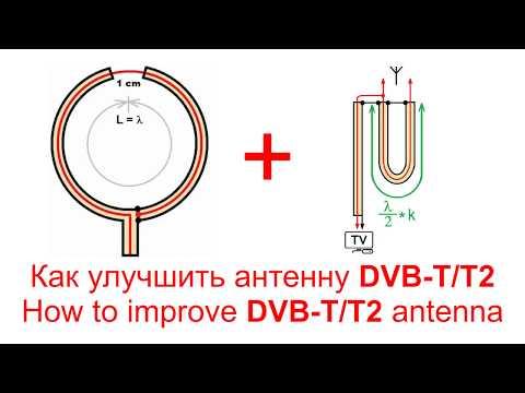Как улучшить антенну DVB-T/T2, делаем балун.