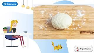Лепешки без яиц Вкусные рецепты с фото пошагово