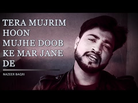 Tera Mujrim Hoon | An Evening With Usman Khan