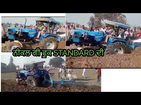 Standard tractor failure