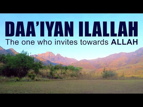 Daaiyan Ilallaah : Mr. Sadruddin Virani