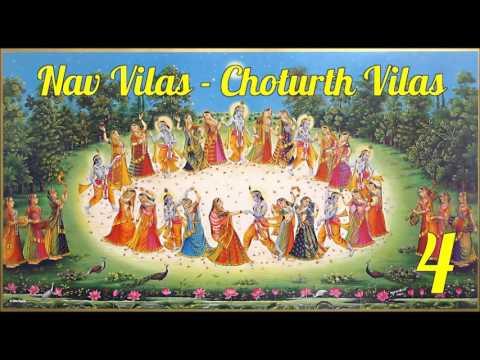 04 Nav Vilas Choturth Vilas HIGH