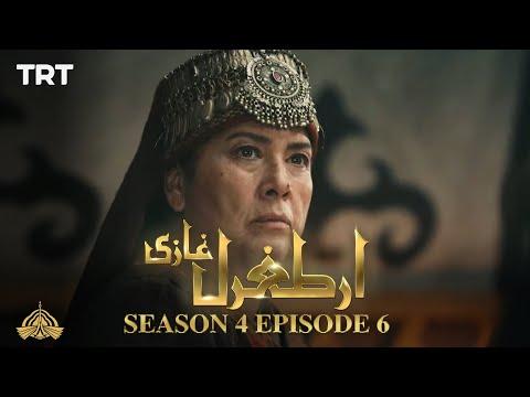Ertugrul Ghazi Urdu | Episode 6| Season 4