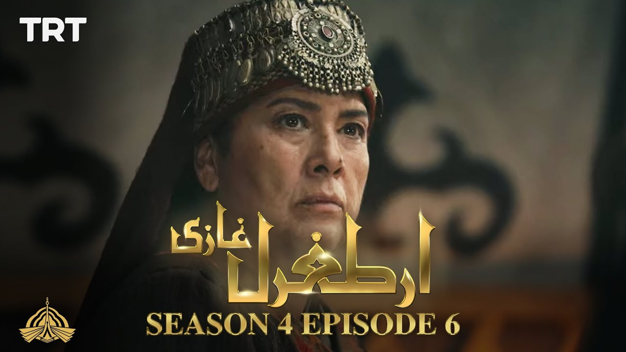 Ertugrul Ghazi Urdu | Episode 6| Season 4