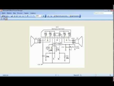 Даташит микросхемы,Схема усилителя(часть 2)
