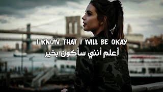 أجمل و أفضل أغنية أجنبية هادئة مترجمة - Ysabelle - I Liked You So Much, We Lost It (lyrics)