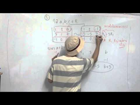 เฉลย7วิชาสามัญ 2557 คณิตศาสตร์ ตอนที่2