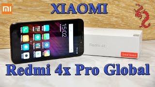 XIAOMI REDMI 4X PRO GLOBAL 3/32Gb // Розпакування і питання з ПРОБЛЕМАМИ на митниці у Xiaomi