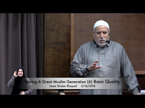Raising A Great Muslim Generation (6) Basic Quality . Imam S