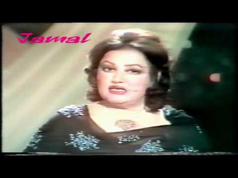 Dard Ho Dil Mein Toh Dawa Kijiye - Noor Jehan In Tarannum