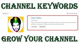 {HINDI} Grow your channel with the help of channel keyword || how to add channel keywords on youtube