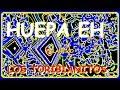 HUEPA EH (VILLANCICO). LOS TORIBIANITOS. (DIVERCANTA)
