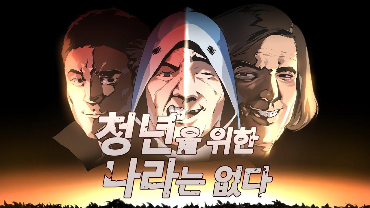 """사냥의 시간] 한국인은 영화를 볼 줄 모른다? 그래서 """"오마주""""하셨나요? +노인을 위한 나라는 없다 리뷰/해석/분석(결말스포주의)"""