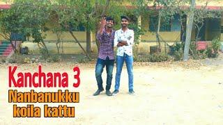 kanchana-3-nanbanukku-koila-kattu-raghav-lawrence-crazy-amigos