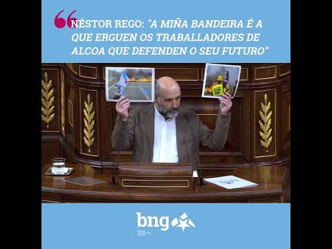 """Néstor Rego: """"A miña bandeira é a que erguen os traballadores de ALCOA que defenden o seu futuro"""""""